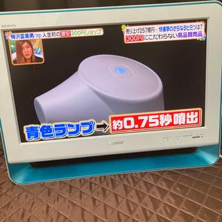 【ネット決済】2008年製 20型TV BRAVIA