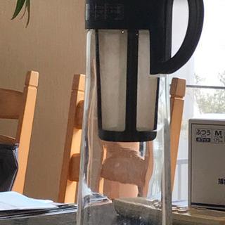 水出しコーヒーボトル 中古品