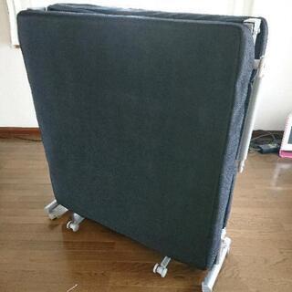 【ネット決済】折り畳みベッド