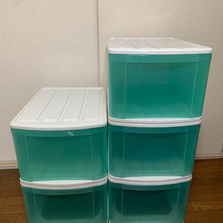 収納ケース プラスチック 5〜7個 お引取り