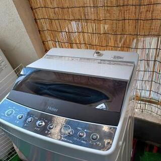 ハイアール 2020年製 5.5kg洗濯機