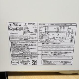 ◆2020年製◆シャープ 過熱水蒸気オーブンレンジ 動作品 良好!RE-SS8X-W ホワイト SHARP 23L - 売ります・あげます