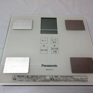 htp-320 パナソニック 体重計 ホワイト EW-FA…