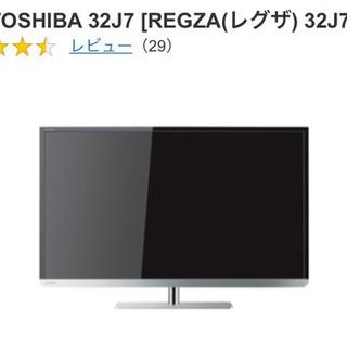 映らなくなったテレビ TOSHIBA REGZA32インチ