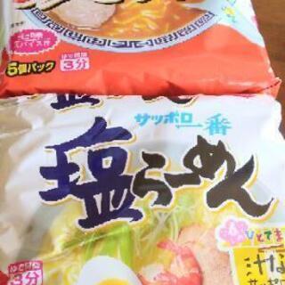 〜お取引中〜ラーメン他レトルト - 食品