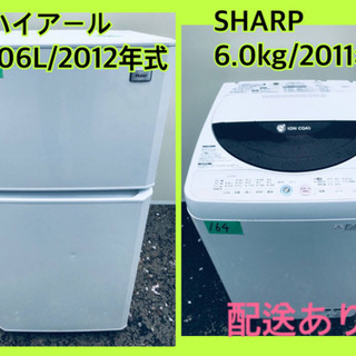 新生活家電✨✨冷蔵庫/洗濯機!!一人暮らし必見★
