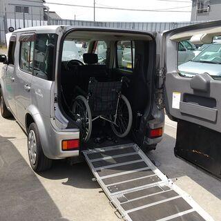 ③【軽・福祉車リース】🚙車椅子のまま乗り込める【スロープ式…