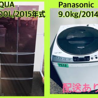 ⭐️9.0kg⭐️ 送料設置無料!!洗濯機/冷蔵庫 ✨大型セット✨