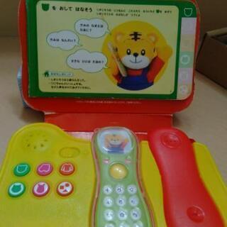 しまじろうのおもちゃ電話