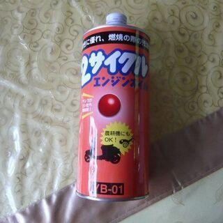 ENEOS製 小排気量2サイクルエンジンオイル 1L缶 未…