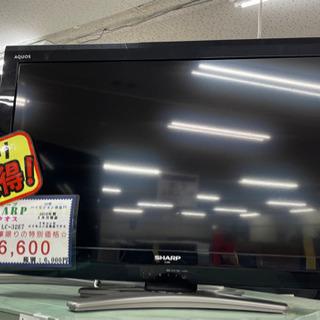 激安 TV シャープ アクオス 32型