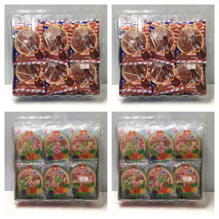 昔っからある駄菓子 2種セット 4パック