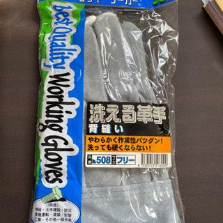 革手袋 新品未使用