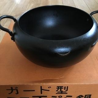 ミニ天ぷら鍋