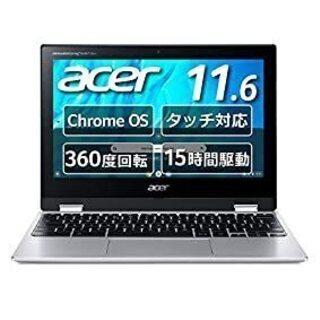 ノートPC Acer spin311 Chromebook