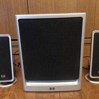 HP GM325AA 2.1-channel computer ...