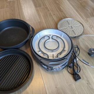 【ネット決済】万能ホットプレート(焼く、煮る、鍋、蒸す)