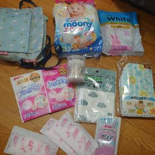 新生児セット 試供品オムツ 母乳パッド お出かけエプロン