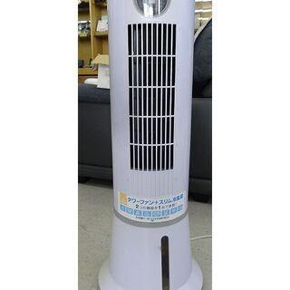 【恵庭】冷風扇 IFD-157 タワー型 スリーアップ 16年製...