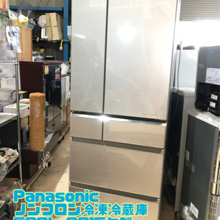 Panasonic ノンフロン冷凍冷蔵庫 508L 201…