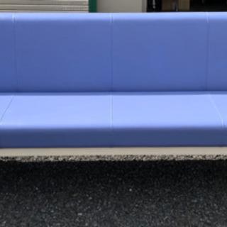 高田ベッド製 待合ソファ ブルー