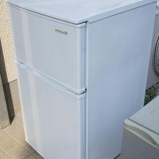 無料 2ドア 90L 冷凍冷蔵庫 ヤマダ電機 17年製 訳…