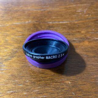【ネット決済】iPhone Macro Lens tokyo g...