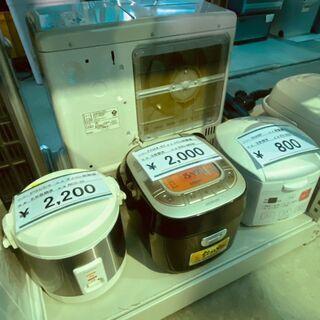 IH炊飯器 マイコン炊飯器 キッチン家電 色々あります