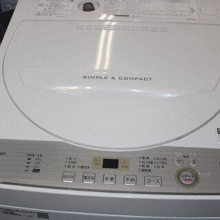 新生活応援! 美品 SHARP 洗濯機 ES-GE5C-W…