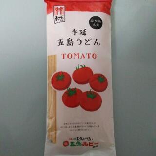 長崎県名産 五島手延トマトうどん