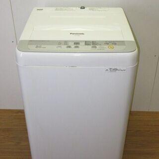 【ネット決済・配送可】【中古】rz0351 パナソニック 洗濯機...