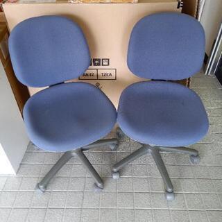 椅子 2脚 キャスター付き バラ売り可能!