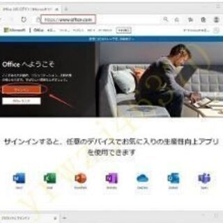 最新版Office 2019 365 Word.Exce…