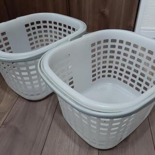 ランドリーバスケット ミニサイズ 白2個セット