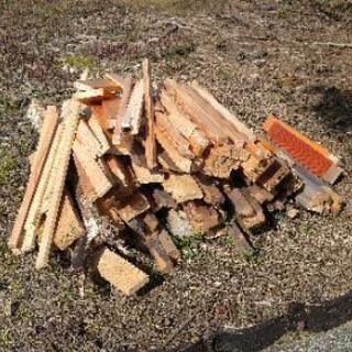 木材  薪などに ②【無料】