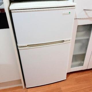 【05/09~】2015年製ヤマダ電機 冷蔵庫