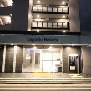 【コロナに負けるな福岡・応援格安キャンペーン 1階・2階限定】展...