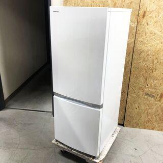 中古☆TOSHIBA 冷蔵庫 2018年製 153L