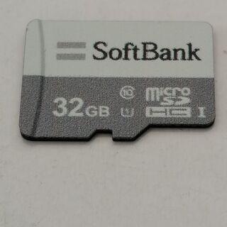 SoftBank micro SDHC 32GB class10...