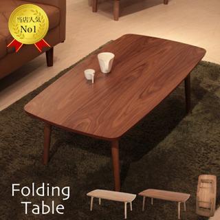 木製 折りたたみテーブル