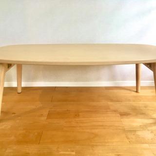 【期間限定4/21まで】二トリ折りたたみ式ローテーブル【絶…