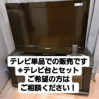 32型液晶テレビ 動作問題なし 10年製 リモコン有 テレ…