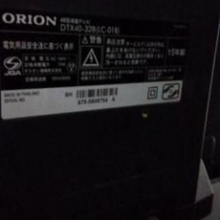 テレビ 40インチ − 山口県