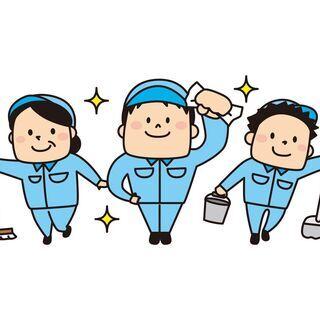 【スタッフ募集】商業施設の日常清掃(接客対応は原則ありません)