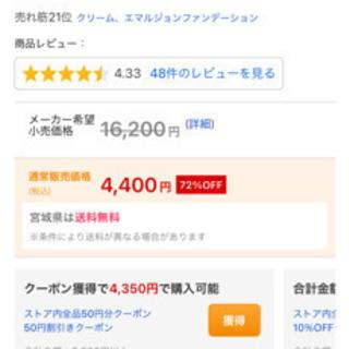 【2つ】BBクリーム ファンデーション