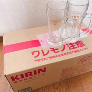 KIRIN ジョッキ12個 新品未使用未開封