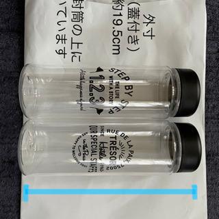水筒 ドリンクボトル2本セット 英字ロゴ