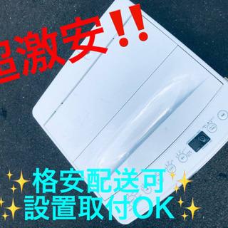 ET306A⭐️ TAGlabel洗濯機⭐️ 2019年式