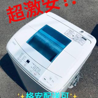 ET311A⭐️ ハイアール電気洗濯機⭐️