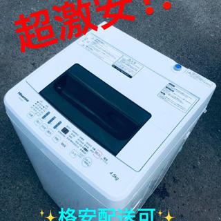ET313A⭐️Hisense 電気洗濯機⭐️ 2017年式